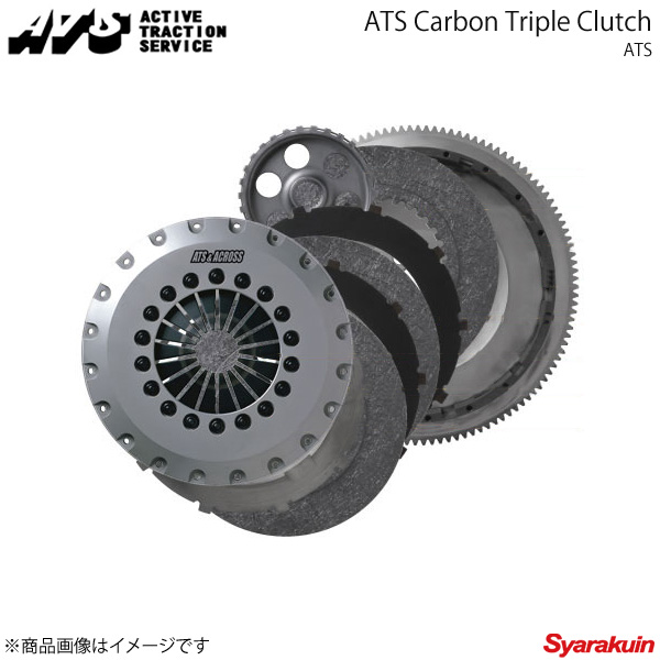 ATS カーボンクラッチ Spec1 トリプル 1100kg スカイライン BNR32 93.2~95.1 RB26DETT ホリンジャー/OS/HKSミッション車用 後期 CN23350-11