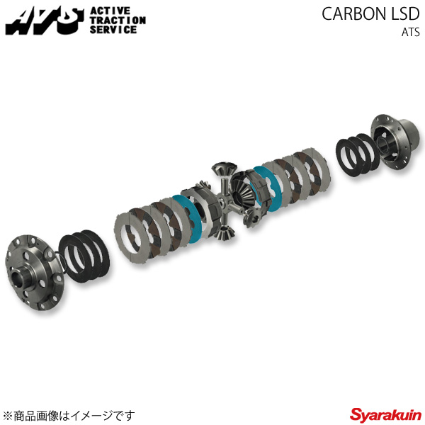 ATS エイティーエス LSD Carbon Carbon 2way 換装デフOP フォレスター SF5 97.2~98.7 EJ20/EJ20T MT/AT CSRA8210