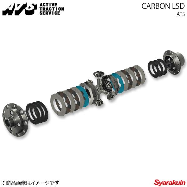 ATS エイティーエス LSD Carbon Carbon 1.5way 換装デフVI スカイライン ER34 99.8~01.6 RB25DET MT/AT 4WD CNRB10912