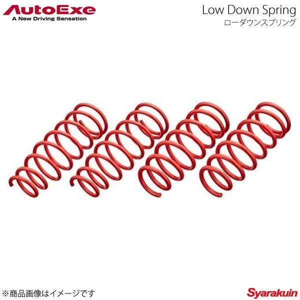 AutoExe オートエグゼ Low Down Spring ローダウンスプリング 1台分セット アテンザ GJ系ガソリン車