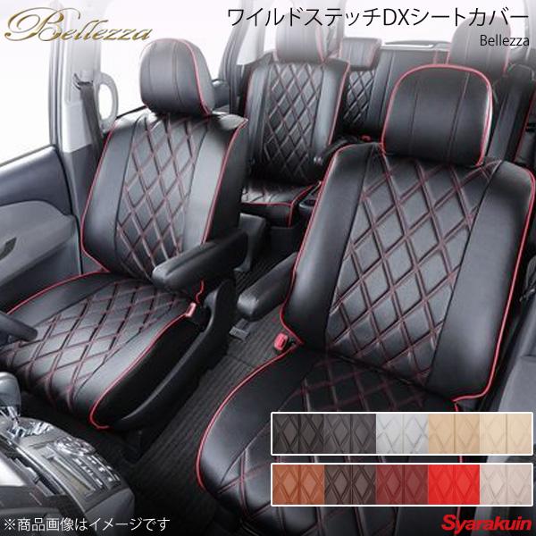 Bellezza ベレッツァ シートカバー ワイルドステッチDX アトレーワゴン S321G/S331G H24/4~H29/10 レッド×レッド