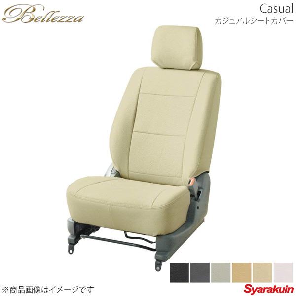 Bellezza/ベレッツァ シートカバー N-BOX Custom JF3/JF4 カジュアル ブラック