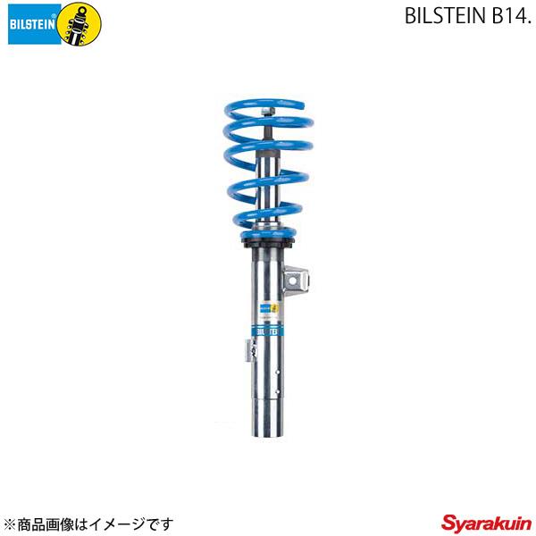 BILSTEIN/ビルシュタイン ローダウン&車高調キット B14 Volkswagen UP! 全車種 47-238046