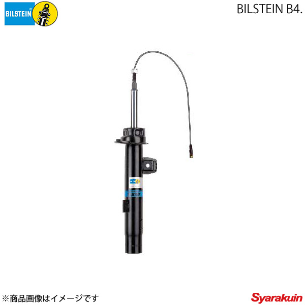大勧め BILSTEIN ビルシュタイン B4 ショックアブソーバー Mercedes Benz M W164 ML63 AMG 4-MATIC(ADS付)164177 BL5-E610×2/BE5-E491×2/KLF-B867×2, spec union fed82e01