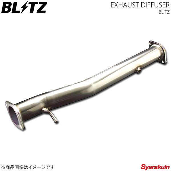 店内全品対象 21527 エキゾーストシステム BLITZ ブリッツ エキゾーストディフューザー スープラ 本店 EX. DIFFUSER JZA80