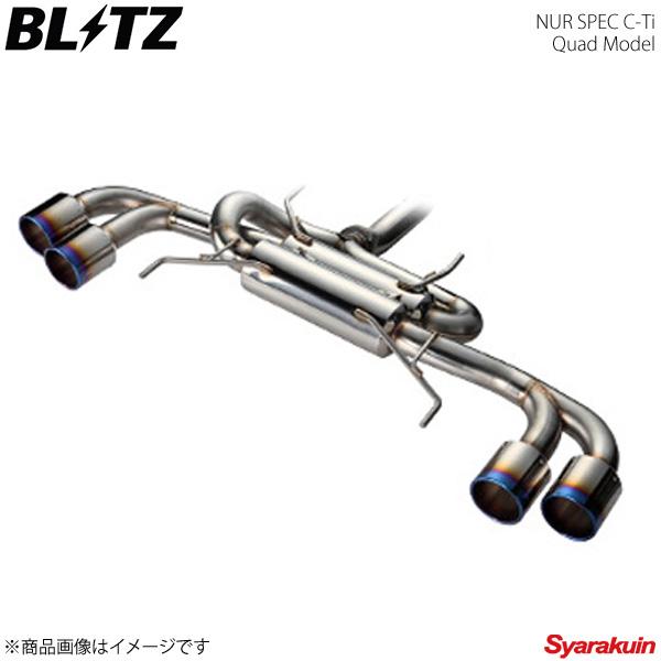 BLITZ ブリッツ マフラー NUR-SPEC C-Ti Quad ランサーエボリューション10 CZ4A