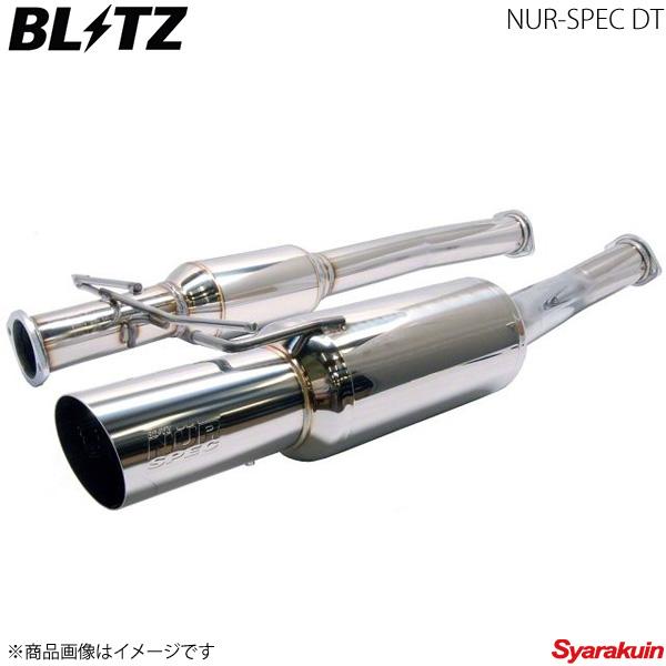 贅沢 BLITZ ブリッツ マフラー NUR-SPEC DT GS350 GRS191, 三雲町 31a636f2