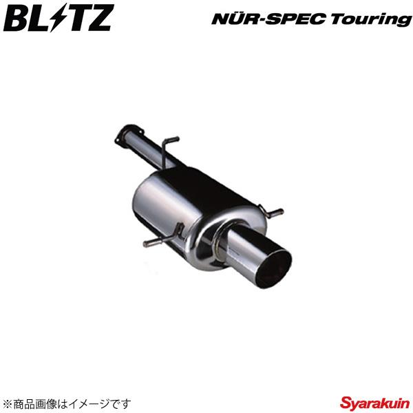 超歓迎された BLITZ Touring ブリッツ ブリッツ マフラー NUR-SPEC ステージア Touring ステージア NM35, アサヒマチ:93452206 --- canoncity.azurewebsites.net