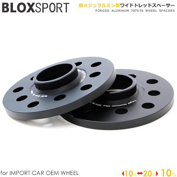 BLOX SPORT ワイドトレッドスペーサー (純正ホイール用) 10mm 5H 112 66.5φ 2枚セット アウディ フォルクスワーゲン アウディ ベンツ