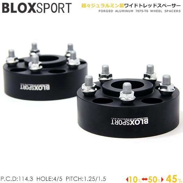 BLOX SPORT 超超ジュラルミン ワイドトレッドスペーサー 45mm 4H 100 67φ M12×P1.5 2枚セット ハブリング一体型