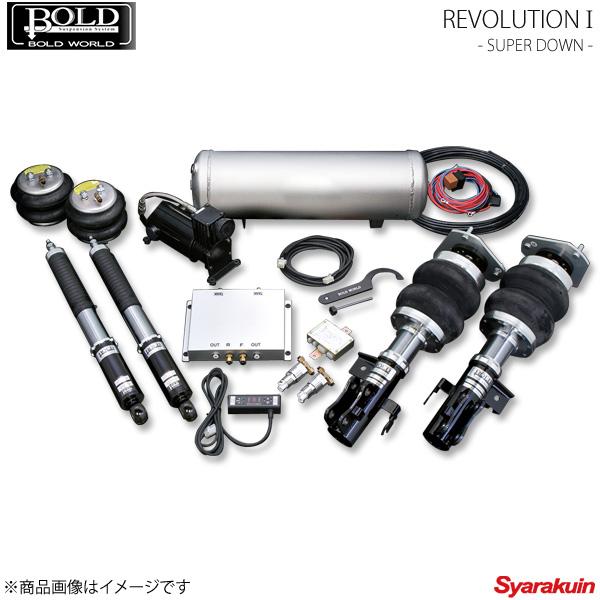 BOLD WORLD エアサスペンション REVOLUTION1 SUPER DOWN for K-CAR Kei/Keiワークス HN系 エアサス ボルドワールド