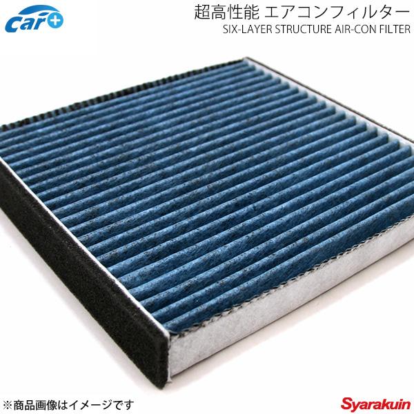 エアコンフィルター 超高性能タイプ タント 送料無料お手入れ要らず LA600S 純正交換 LA610S 通信販売 08975-K2004