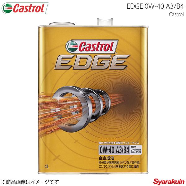 Castrol カストロール エンジンオイル EDGE 0W-40 1L×6本