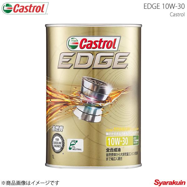 Castrol カストロール エンジンオイル EDGE 10W-30 1L×6本