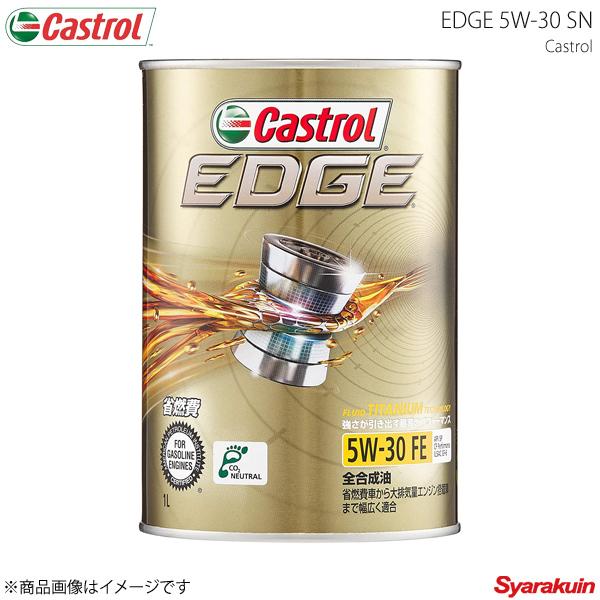 Castrol カストロール エンジンオイル EDGE 5W-30 1L×6本
