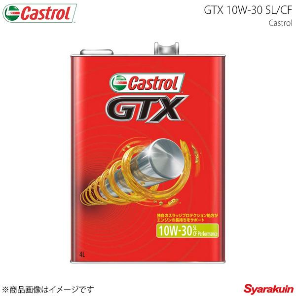 Castrol カストロール エンジンオイル GTX 10W-30 SL/CF 4L×6本