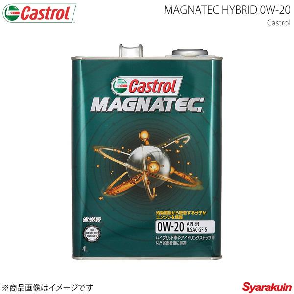 Castrol カストロール エンジンオイル Magnatec 0W-20 4L×6本