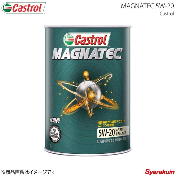 Castrol カストロール エンジンオイル Magnatec 5W-20 1L×6本