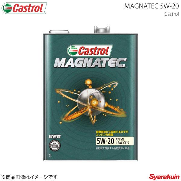 Castrol カストロール エンジンオイル Magnatec 5W-20 4L×6本