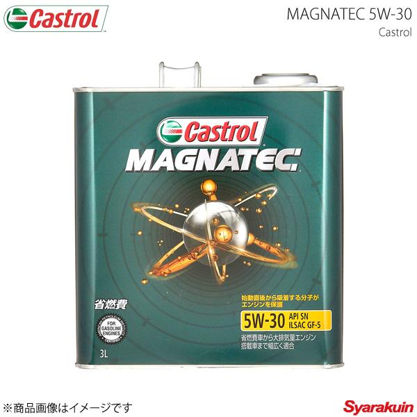 Castrol カストロール エンジンオイル Magnatec 5W-30 3L×6本
