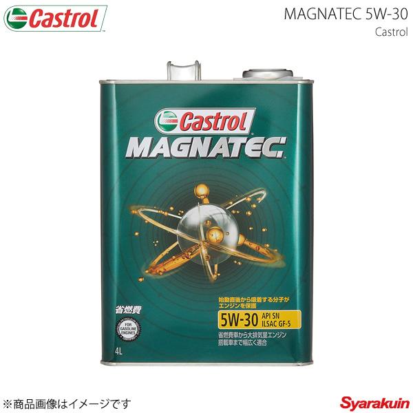 Castrol カストロール エンジンオイル Magnatec 5W-30 4L×6本
