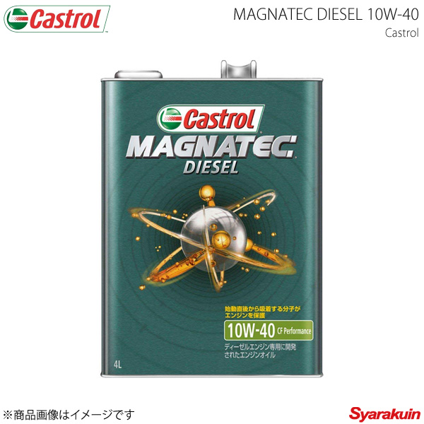 Castrol カストロール エンジンオイル Magnatec Diesel 10W-40 4L×6本
