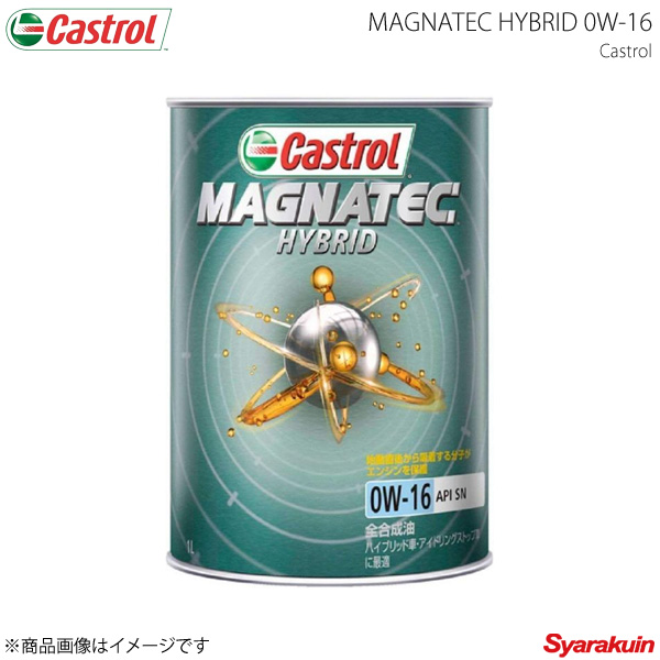 Castrol カストロール エンジンオイル Magnatec HYBRID 0W-16 1L×6本