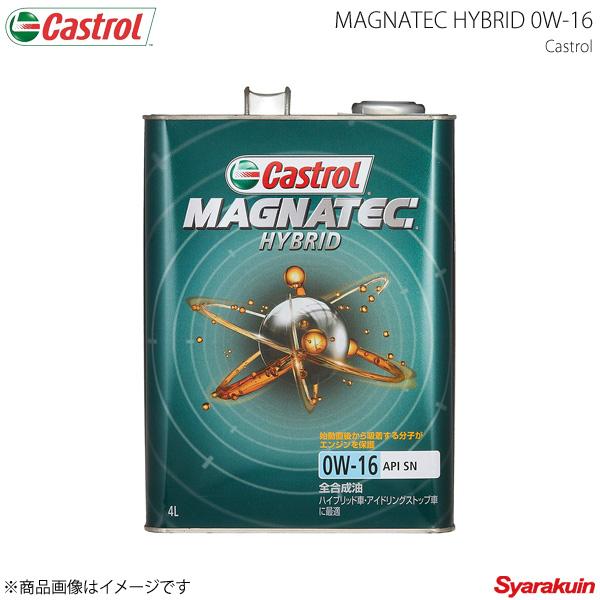 Castrol カストロール エンジンオイル Magnatec HYBRID 0W-16 4L×6本