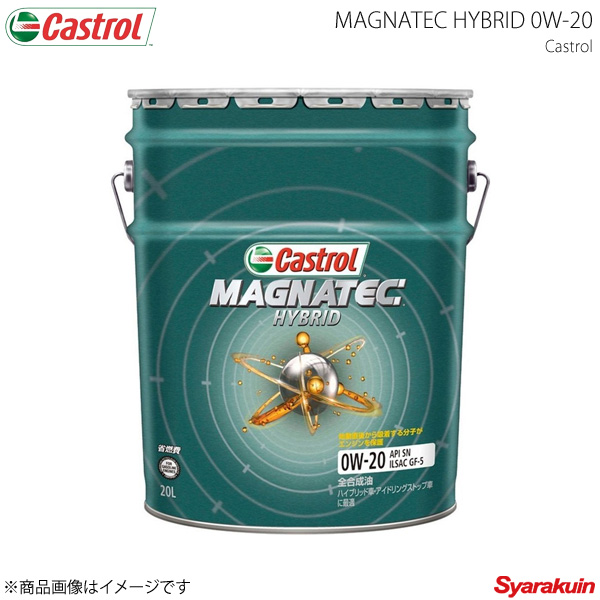 Castrol カストロール エンジンオイル Magnatec HYBRID 0W-20 20L×1本