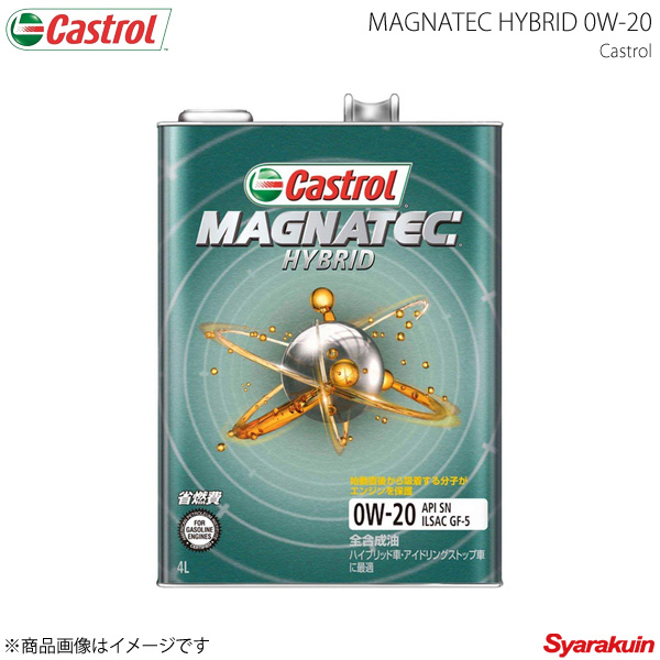 Castrol カストロール エンジンオイル Magnatec HYBRID 0W-20 4L×6本