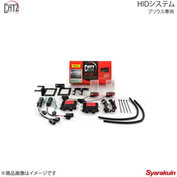 CATZ キャズ ヘッドライトコンバージョンキット プリウス専用 HIDシステム 6600Kキット プリウス G/S/L(ツーリングセクション除く) ZVW30 2009年5月~ APP3