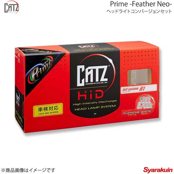 CATZ Feather Neo H4DSD ヘッドライトコンバージョンセット ヘッドランプHi Lo H4 Hi Lo切替 バルブ用 アルトワークス HA11S HA21S H10.10~H12.12 AAP1613A 得価,限定セール