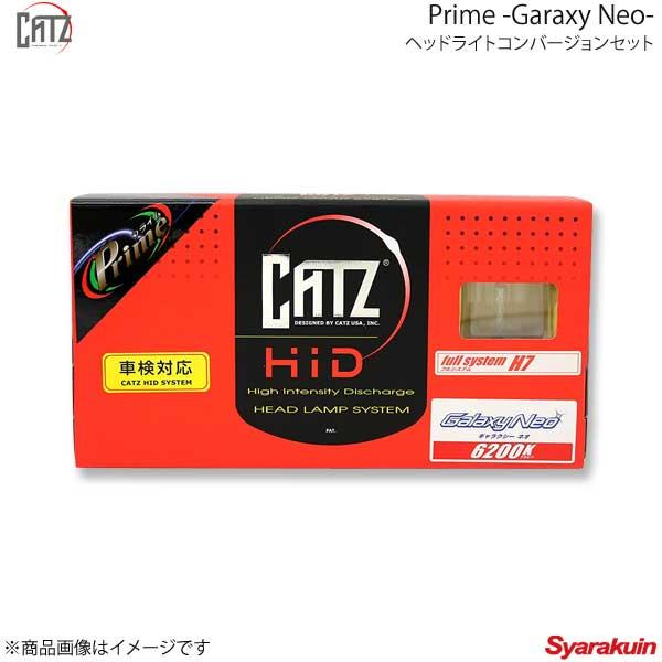 【即納】 CATZ キャズ Prime Neo Garaxy AAP1513A Neo MF22S H4DSD ヘッドライトコンバージョンセット ヘッドランプ(Hi/Lo) H4(Hi/Lo切替)バルブ用 MRワゴン MF22S H18.1~H23.1 AAP1513A, クメジマチョウ:44015bf1 --- bellsrenovation.com