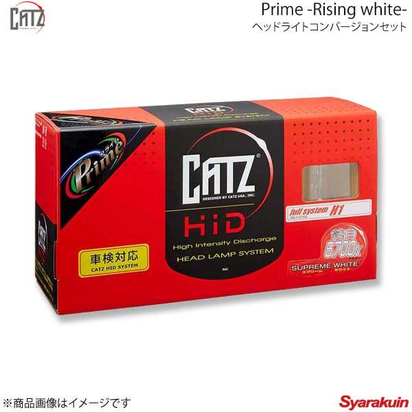 【超目玉】 CATZ キャズ Rising white H4DSD AAP913A ヘッドライトコンバージョンセット white CATZ ヘッドランプ(Hi/Lo) H4(Hi/Lo切替)バルブ用 デュエット M10#A/M11#A H13.12~H16.5 AAP913A, 東京都:4e1bb351 --- download-songs.org