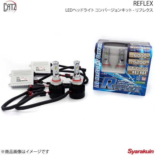 CATZ キャズ LEDヘッドライト コンバージョンキット REFLEX(リフレクス) HB3/HB4 CLC12