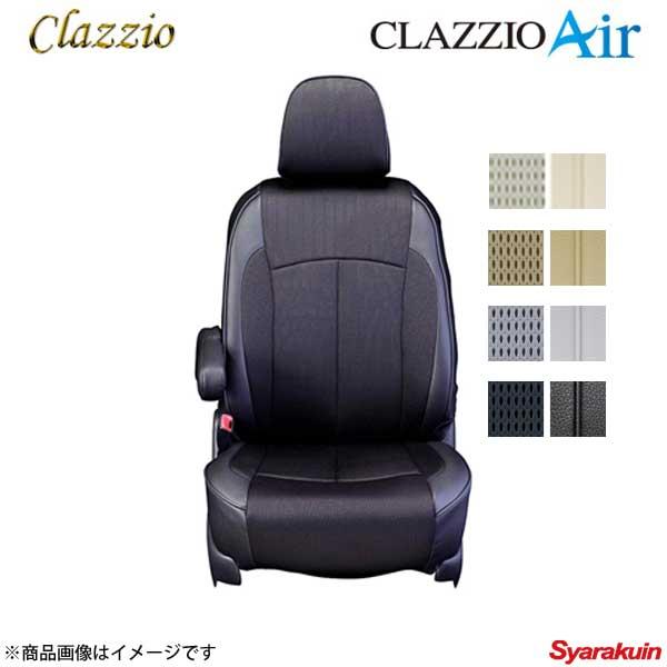 Clazzio クラッツィオ エアー EH-0345 ライトグレー/ライトグレーパイピング インサイト ZE2:車高調 カー用品専門店 車楽院