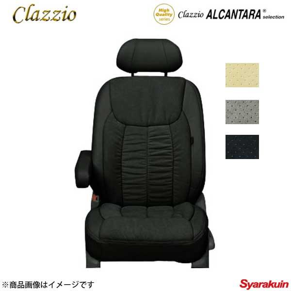 Clazzio クラッツィオ アルカンターラセレクション EZ-0746 ブラック MPV LY3P 年末バーゲン 卒業祝 法要 お支払い方法について 忘年会 七五三