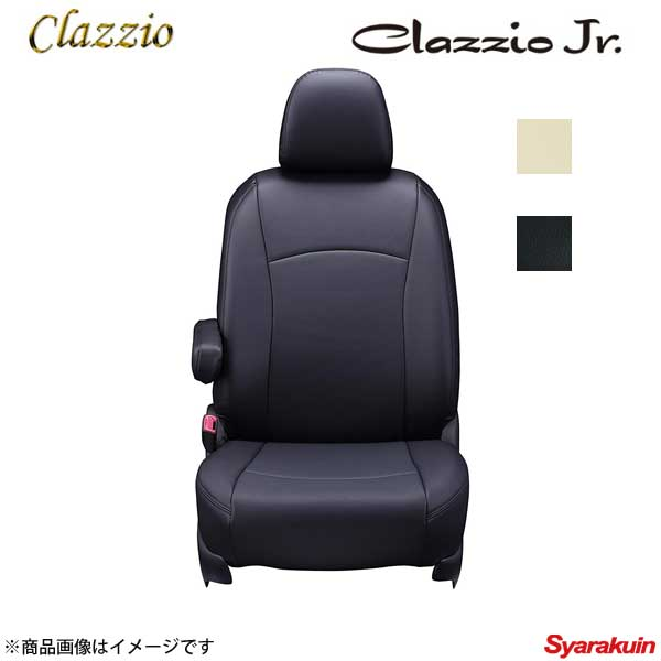 Clazzio クラッツィオ ジュニア ES-6010 アイボリー ジムニー JB23W