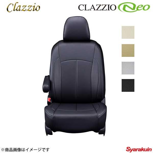 ED-0693 コンフォートシリーズ 売店 ソフトな手触りで快適な座り心地 クラッツィオ ネオ CLAZZIO Neo L575S L585S タンベージュ ムーヴコンテ Clazzio 倉庫 カスタム