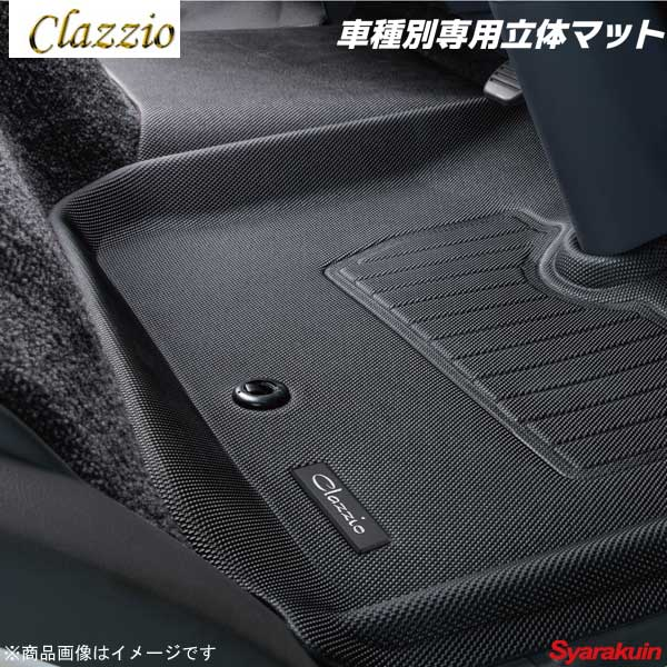 Clazzio クラッツィオ 3D Floor Mat 車種別専用立体マット EB-4027 FUSO フソウ キャンター H22(2010) 11~