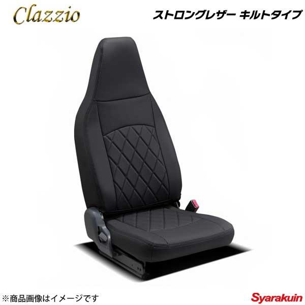 Clazzio クラッツィオ ストロングレザー キルトタイプ EN-5267-02 ブラック×ブラックステッチ NISSAN ニッサン キャラバン E26