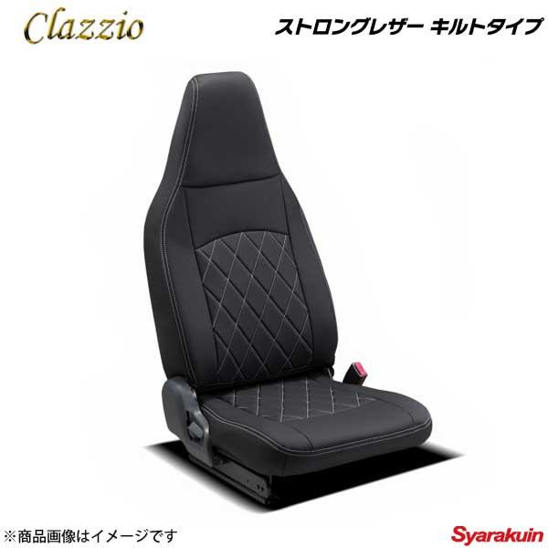 Clazzio クラッツィオ ストロングレザー キルトタイプ ES-4005-01 ブラック×ホワイトステッチ MITSUBISHI ミツビシ ミニキャブトラック M G みのり