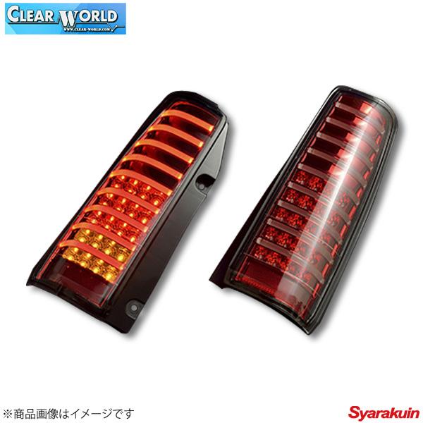 CTS-46 CLEAR WORLD クリアワールド テールランプ ランプ レンズ デュアルチューブLEDテールランプ 感謝価格 インナーレッド ジムニー 爆安プライス クリア JB23 シーケンシャルウインカー