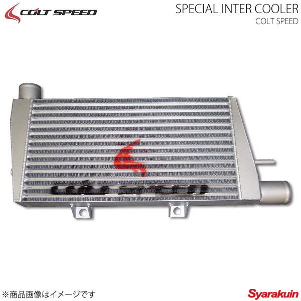 COLT SPEED コルトスピード スペシャルインタークーラー ランサーエボリューション10