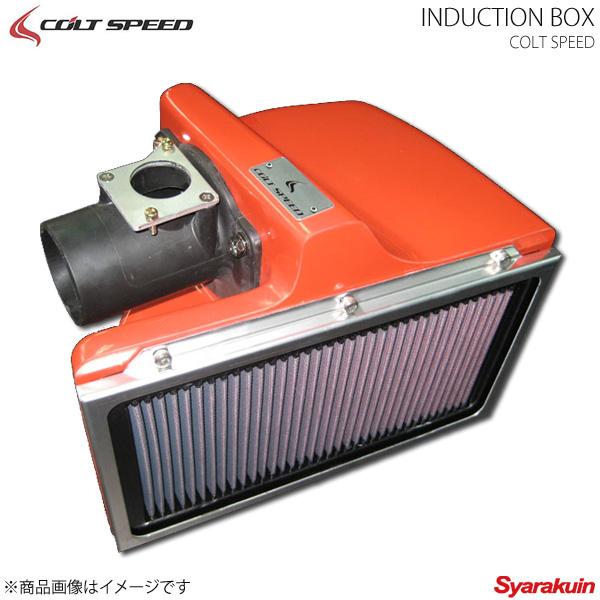 COLT SPEED コルトスピード インダクションボックス VerR コルトラリーアート・バージョンR Z27AG