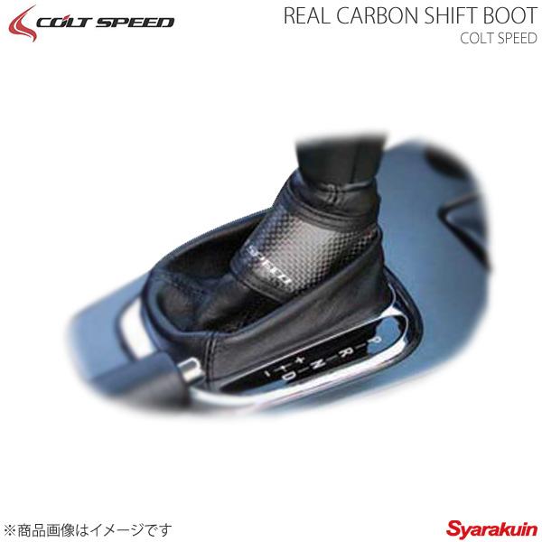 COLT SPEED コルトスピード リアルカーボンシフトブーツ ランサーエボリューション9ワゴン CT9W AT用