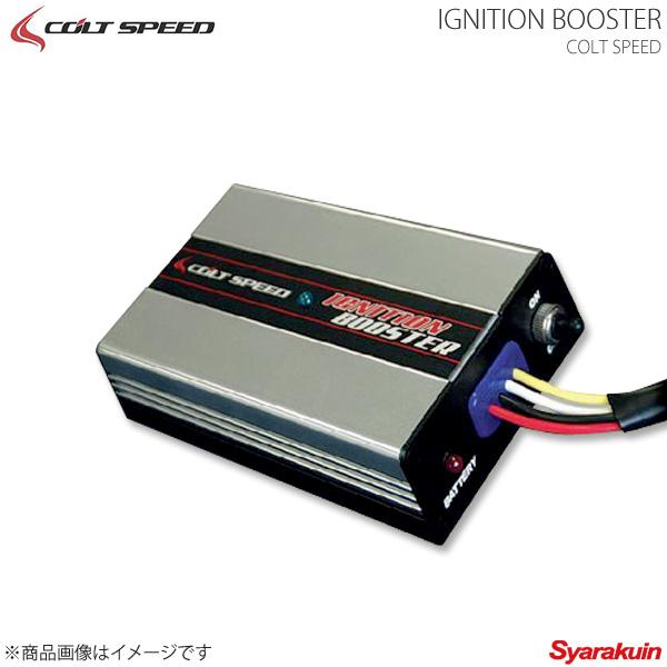 COLT SPEED コルトスピード イグニッションブースター アウトランダー2.4 CW5W