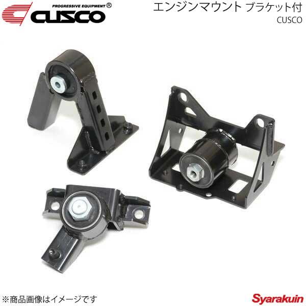 "CUSCO License Plate Frame /"" Progressive Equipment /"""