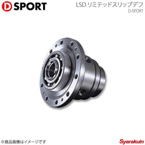 D-SPORT ディースポーツ LSDリミテッドスリップデフ ミラ/ミラ アヴィ L250S FF車用 1.5WAY