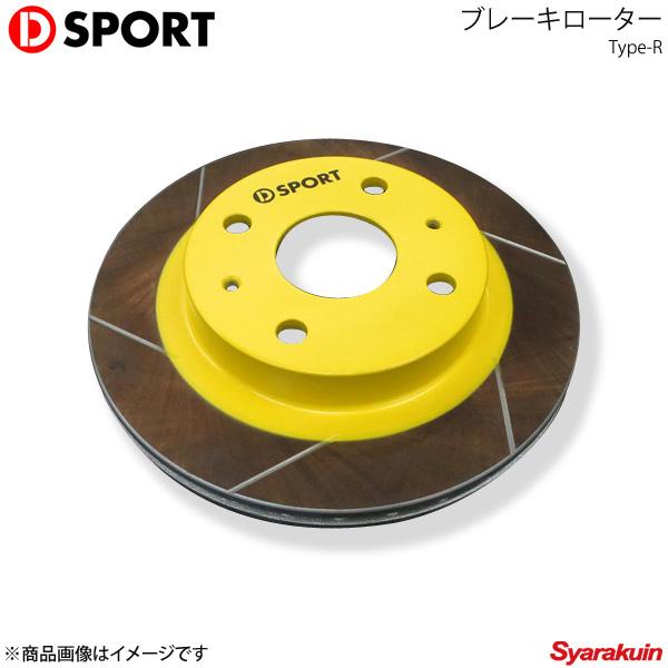 D-SPORT ディースポーツ ブレーキローターType-R YRV M201G/M211G